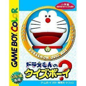 (GB) ドラえもんのクイズボーイ 学習漢字ゲーム ( 管理:7024)