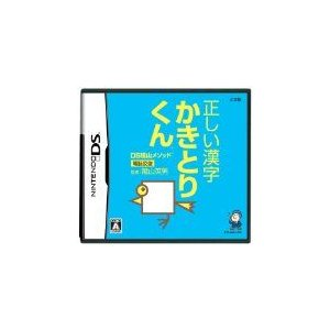 (DS) 正しい漢字かきとりくん (管理:38477)|collectionmall