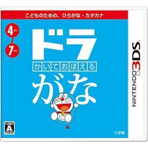 (3DS) かいておぼえる ドラがな (管理:410573)|collectionmall