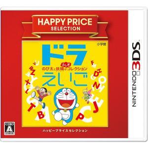 (3DS) ハッピープライスセレクション ドラえいご のび太と妖精のふしぎコレクション (管理:410614)|collectionmall