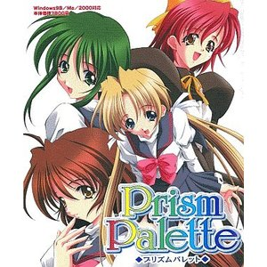 (PC)PRISM PALETTE(管理:26323)|collectionmall