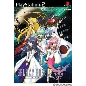 (PS2) GALAXY ANGEL(ギャラクシーエンジェル) Moonlit Lovers (初回限定版)(管理:41615)|collectionmall
