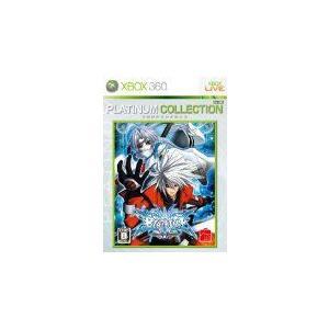 (XBOX360) BLAZBLUE(ブレイブルー) Xbox360 プラチナコレクション (管理:111464)|collectionmall