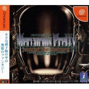 [DC]メルクリウスプリティ end of the centu [Dreamcast] [管理:14282]|collectionmall