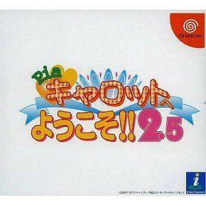 [DC]Piaキャロットへようこそ!!2.5 [Dreamcast] [管理:14385]|collectionmall