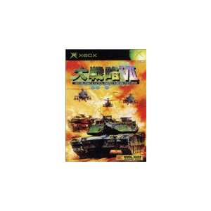 (XBOX) 大戦略7 (管理:22117)|collectionmall