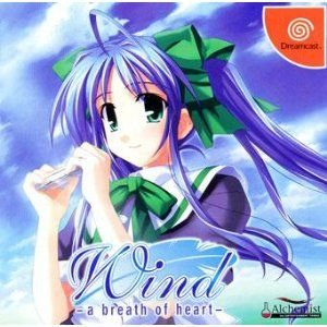 (DC) Wind -a breath of heart- ウィンド ア ブレス オブ ハート (通常版)  (管理:14540) collectionmall