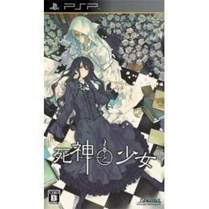 (PSP) 死神と少女 (管理:390687)|collectionmall