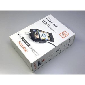 SanDisk iXpand Base 256GB(管理番号:680806) collectionmall