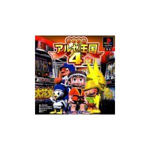 (PS1)  パチスロ アルゼ王国4(管理:36420) collectionmall