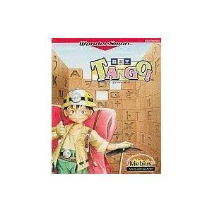 (ワンダースワン) 語楽王 TANGO!  (管理:5012)|collectionmall
