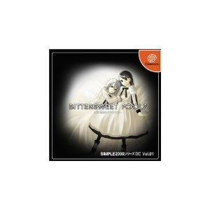 (DC) ビタースイートフールズ  THE 恋愛アドベンチャー SIMPLE2000シリーズ DC Vol.01  (管理:14510) collectionmall