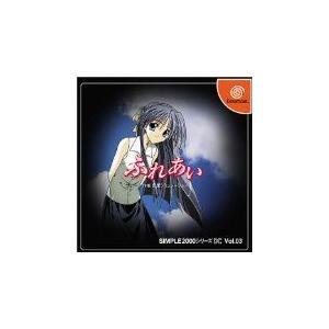 (DC) ふれあい THE 恋愛シミュレーション SIMPLE2000シリーズ DC Vol.03 (管理:14518) collectionmall