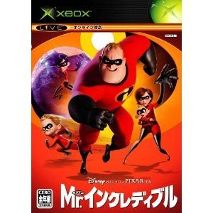 (XBOX) Mr.インクレディブル (管理:22223)|collectionmall
