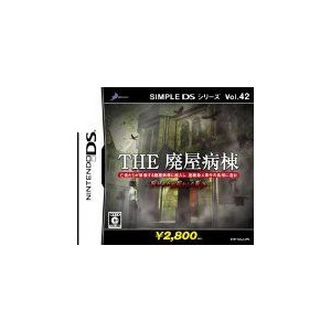 (DS) THE 廃屋病棟 (管理:370077)|collectionmall