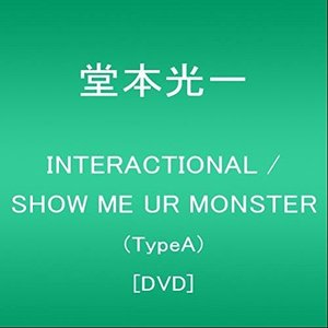 INTERACTIONAL/SHOW ME UR MONSTER (DVD) / 堂本光一 (管理:209183)|collectionmall