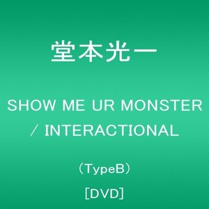 SHOW ME UR MONSTER/INTERACTIONAL (DVD) / 堂本光一 (管理:209184)|collectionmall