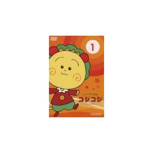 さくらももこ劇場 コジコジ〜COJI-COJI〜 Vol.1  DVD  /   管理158934