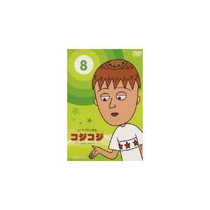 さくらももこ劇場 コジコジ〜COJI-COJI〜 Vol.8  DVD  /   管理160491