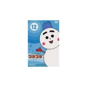 さくらももこ劇場 コジコジ 〜COJI-COJI〜 VOL.12  DVD  /   管理161150