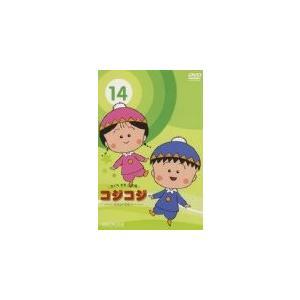 さくらももこ劇場  コジコジ 〜COJI-COJI〜 VOL.14  DVD  /   管理161982
