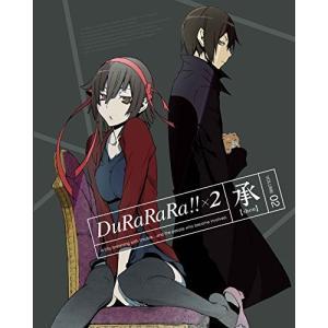 デュラララ!!×2 承 2 (完全生産限定版) (DVD) /  (管理:209322)|collectionmall