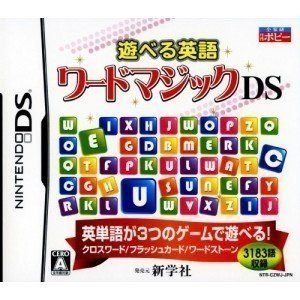 (DS) 遊べる英語 ワードマジックDS  (管理:370319)|collectionmall