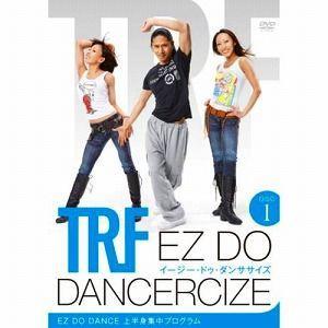 TRF EZ DO DANCERCIZE1 (...の関連商品2