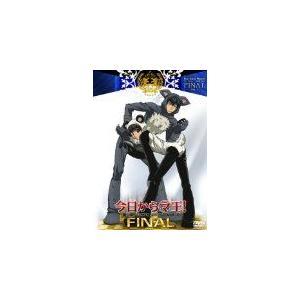 今日からマ王!第三章Final.1 (DVD) (2009)...