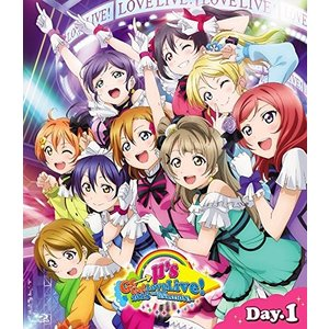 ラブライブ!μ's Go→Go! LoveLive! 2015〜Dream Sensation!〜 Blu-ray Day1 / μ's 【管理:257134】|collectionmall