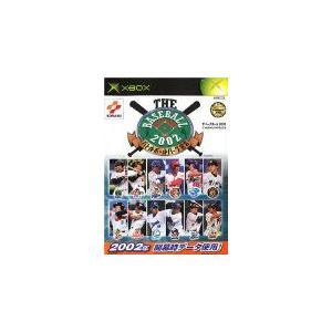 (XBOX) ザ ベースボール2002 バトルボールパーク宣言 (管理:22062)|collectionmall