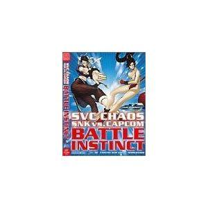 【PS2】 ファミ通DVDビデオ SVC カオス SNKvs.CAPCOM Battle instinctの商品画像 ナビ