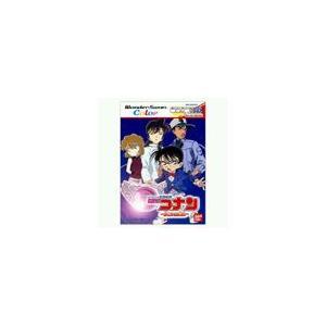 (ワンダースワン) 名探偵コナン 夕暮れ皇女  (管理:5141)|collectionmall