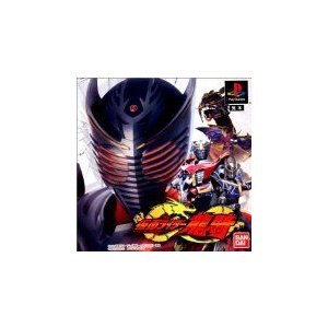 (PS1)  仮面ライダー 龍騎(管理:37329) collectionmall