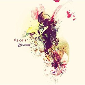 (CD)es or s / 凛として時雨  (管理:531666) collectionmall