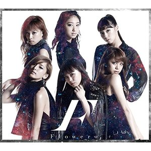 (CD)瞳の奥の銀河(DVD付き)(形態A) / Flower (管理:532875)|collectionmall
