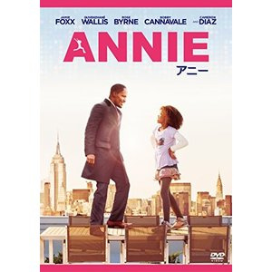 ANNIE/アニー(通常版) (DVD) /  (管理:209255)|collectionmall