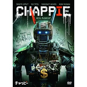 CHAPPIE/チャッピー アンレイテッド・バージョン  (DVD) (管理:220697)|collectionmall