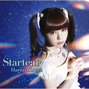 Startear(初回生産限定盤)(DVD付) / 春奈るな 【管理:531585】|collectionmall