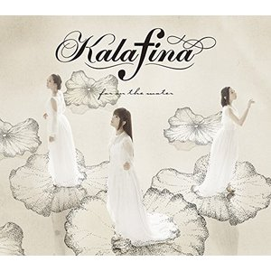 (CD)far on the water(初回生産限定盤A)(DVD付) / Kalafina(カラフィナ)  (管理:531707)|collectionmall