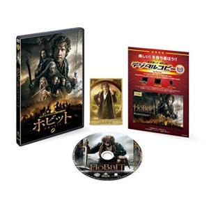 ホビット 決戦のゆくえ (DVD) (初回限定生産)(管理:208770)|collectionmall