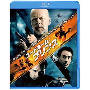 コードネーム:プリンス ブルーレイ&DVD セット (初回限定生産/2枚組) (Blu-ray) /  (管理:256102)|collectionmall