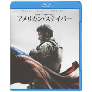 アメリカン・スナイパー ブルーレイ&DVDセット (初回限定生産/2枚組/) (Blu-ray) /  (管理:256432)|collectionmall