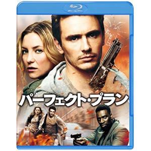 パーフェクト・プラン ブルーレイ&DVDセット(初回限定生産/2枚組) [Blu-ray] 【管理:256784】|collectionmall