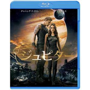 ジュピター ブルーレイ&DVDセット(初回限定生産/2枚組/) [Blu-ray] /  【管理:256719】|collectionmall