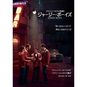 ジャージー・ボーイズ (DVD) / (管理:220600)|collectionmall