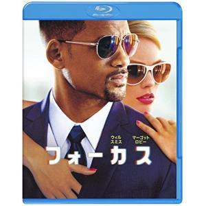 フォーカス ブルーレイ&DVDセット(初回限定生産/2枚組/) [Blu-ray] / 【管理:256966】|collectionmall