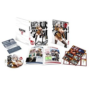 「監獄学園」 第1巻初回生産限定版  (Blu-ray) /  (管理:257140)|collectionmall