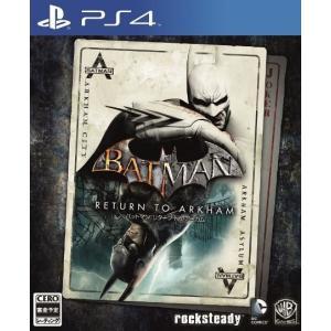 (PS4) バットマン:リターン・トゥ・アーカム (管理:405462)