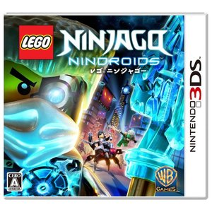 (3DS) LEGO (R) ニンジャゴー ニンドロイド  (管理:410684)|collectionmall